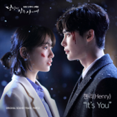 It's You - HENRY