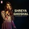 Shreya Ghoshal Kannada Hits