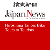 Hiroshima Tailors Bike Tours to Tourists