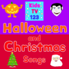 The Dancing Christmas Tree Song - Kids TV 123