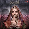 Padmaavat Telugu Original Motion Picture Soundtrack EP