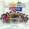 Yaar Jigree Kasooti Degree Theme Song Single