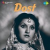 Dost Original Motion Picture Soundtrack EP