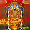 Arul Tharum Perumal