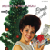 Brenda Lee Rockin' Around The Christmas Tree free listening