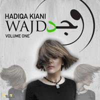 Hadiqa Kiani - Wajd, Vol. 1 artwork