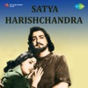 Satya Harishchandra (Original Motion Picture Soundtrack)