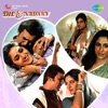 Dil E Nadaan Original Motion Picture Soundtrack EP