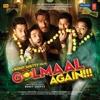Golmaal Again!!!  - EP
