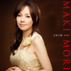 Nihon no uta - Japanese song collection - Maki Mori