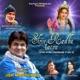 Shree Radha Tatva Bhajan