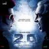 2.0 [Hindi] (Original Motion Picture Soundtrack)