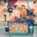 Proud To Be A Sikh - EP - Pardeep Singh Sran, KAMBI & Simran
