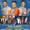 Masla Jhande da Punjabi Virsa 2018 Single