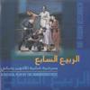Milhem Barakat - We Come Now to Beirut artwork