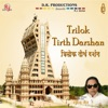 Trilok Tirth Darshan