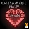 Themis Adamantidis & Melisses - Stin Kardia (MAD VMA Version) artwork