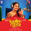 Kaatrin Mozhi (Original Motion Picture Soundtrack) - EP