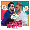 Download Video Kalesh - Millind Gaba, Mika Singh & Music Mg