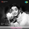 Bhagyavanthulu Original Motion Picture Soundtrack Single