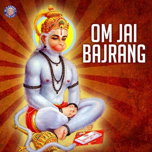 DOWNLOAD MP3: Ketan Patwardhan - Hanuman Aarti