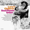 Lucy No Kodomotachi (Lucy's Children) ジャケット写真