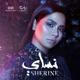 Sherine - Hobboh Ganna MP3