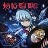 Toho IO-Best Beats