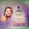 World Sufi Spirit Festival Live Single