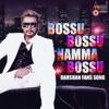 Jwalamukhiya Roopiyo From Bossu Bossu Namma Bossu Single