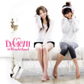 Davichi In Wonderland - EP