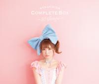 内田 彩 - AYA UCHIDA Complete Box 〜50 Songs〜 artwork