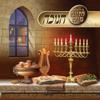 Lchaim Tish Chanukah - Yosef Moshe Kahana