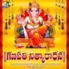 Niyaaraadhana Monday