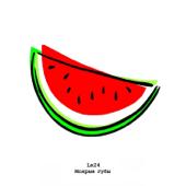 Мокрые губы - Lx24