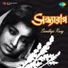 Sandhya Raag Original Motion Picture Soundtrack Single