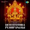 Devi Stothra Pushpanjali