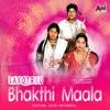Bhakthi Maala Saxo Trio Instrumental