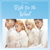 KARD 3rd Mini Album 'Ride on the Wind' - EP