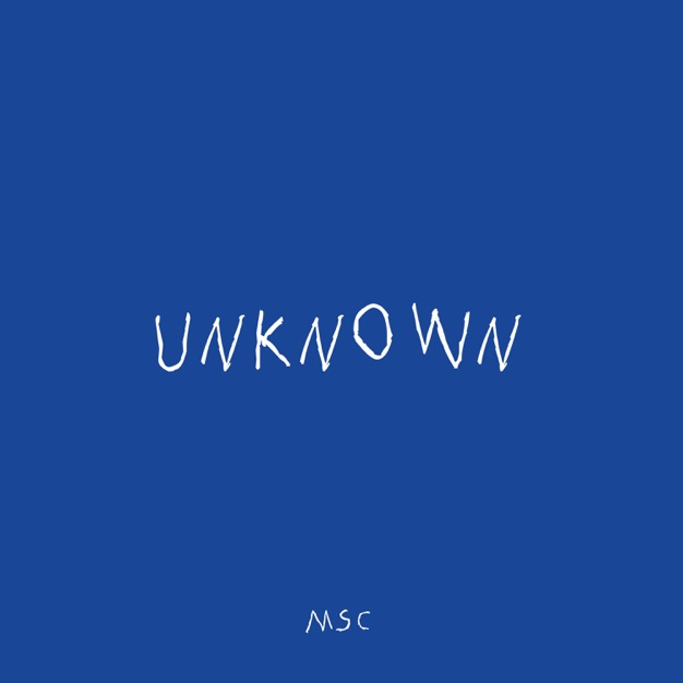 Unknown - EP