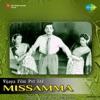 Missamma (Original Motion Picture Soundtrack)