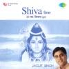 Shiva Jagjit Singh