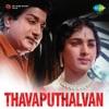 Thavaputhalvan (Original Motion Picture Soundtrack) - Single