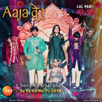 Aaja Ve (feat. Bharat K Rajesh, Suprit Chakraborty, Tanmay Chaturvedi, Sahil Solanki, Sushant Divgikr & Vijendar Kumar) - Single