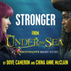 Dove Cameron & China Anne McClain - Stronger (From