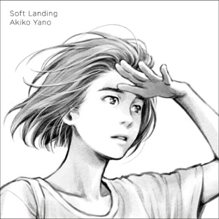 Soft Landing – Akiko Yano