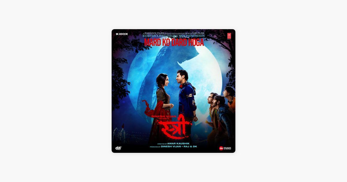 milegi Milegi By Sachin-jigar On Apple Music