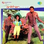 Lata Mangeshkar - Milti Hai Zindagi Men