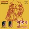 Gunjan - Raas Garba