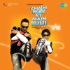 Chain Kulii Ki Main Kulii (Original Motion Picture Soundtrack) - EP